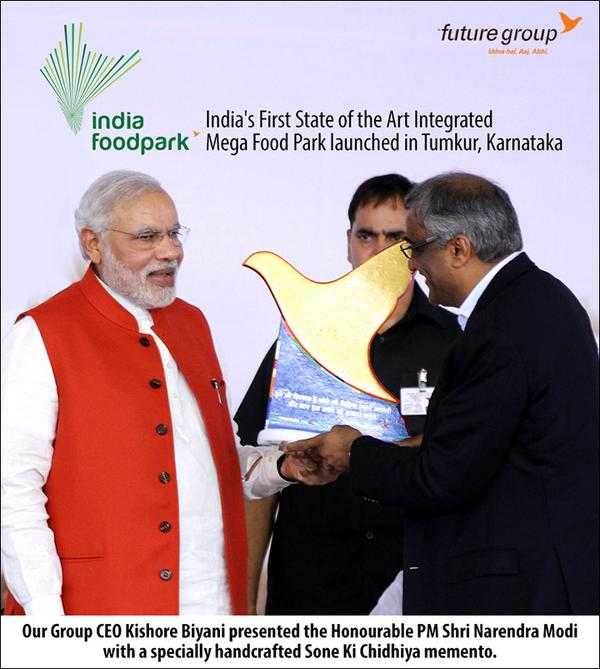 It was an honour to have @narendramodi ji to inaugurate our INDIA food park ,tumkur Karnataka http://t.co/ZkE5r6YGai