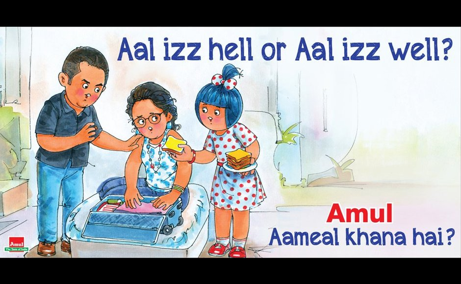 RT @firstpost: Aal izz hell? Amul takes a dig at Aamir Khan's intolerance statement https://t.co/4o13r8xsnv https://t.co/NSrJWjF9Es